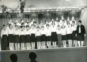 Chorale Anne marie 1 960 61